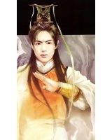 BUY NEW der jen - 120824 Premium Anime Print Poster