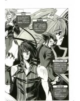 BUY NEW deus machina demonbane - 105562 Premium Anime Print Poster