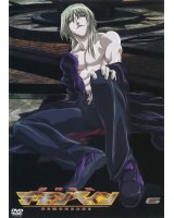 BUY NEW deus machina demonbane - 106488 Premium Anime Print Poster