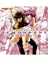 BUY NEW deus machina demonbane - 115337 Premium Anime Print Poster