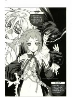 BUY NEW deus machina demonbane -  edit948 Premium Anime Print Poster