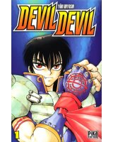 BUY NEW devil devil - 89320 Premium Anime Print Poster