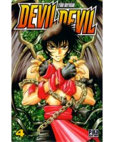 BUY NEW devil devil - 89854 Premium Anime Print Poster