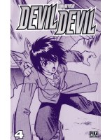 BUY NEW devil devil - 89855 Premium Anime Print Poster
