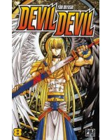 BUY NEW devil devil - 96424 Premium Anime Print Poster