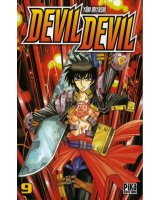 BUY NEW devil devil - 96592 Premium Anime Print Poster