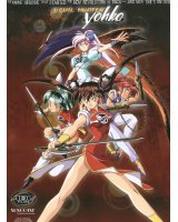 BUY NEW devil hunter yohko - 147812 Premium Anime Print Poster