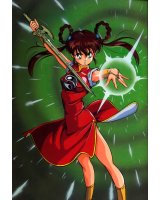 BUY NEW devil hunter yohko - 30766 Premium Anime Print Poster