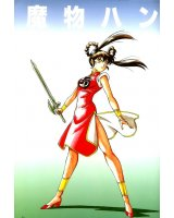 BUY NEW devil hunter yohko - 30767 Premium Anime Print Poster