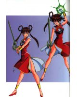 BUY NEW devil hunter yohko - 30782 Premium Anime Print Poster