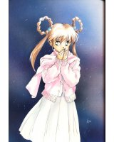 BUY NEW devil hunter yohko - 30803 Premium Anime Print Poster