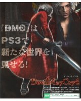 BUY NEW devil may cry - 105904 Premium Anime Print Poster