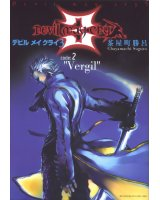 devil may cry - 42189