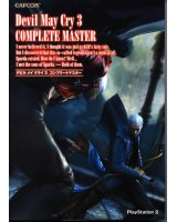 devil may cry - 48253