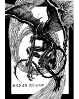 BUY NEW devilman - 153983 Premium Anime Print Poster