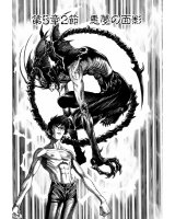 BUY NEW devilman - 153984 Premium Anime Print Poster