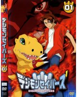 BUY NEW digimon - 113898 Premium Anime Print Poster