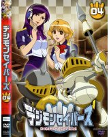 BUY NEW digimon - 114044 Premium Anime Print Poster