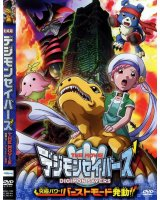 BUY NEW digimon - 123119 Premium Anime Print Poster