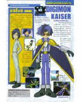BUY NEW digimon - 124343 Premium Anime Print Poster