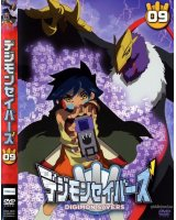 BUY NEW digimon - 124360 Premium Anime Print Poster