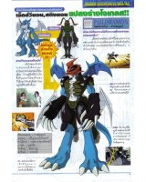 BUY NEW digimon - 124508 Premium Anime Print Poster