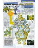 BUY NEW digimon - 124639 Premium Anime Print Poster
