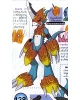 BUY NEW digimon - 125215 Premium Anime Print Poster