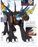 BUY NEW digimon - 125403 Premium Anime Print Poster