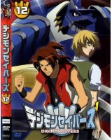 BUY NEW digimon - 134625 Premium Anime Print Poster