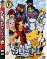 BUY NEW digimon - 141504 Premium Anime Print Poster