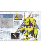 BUY NEW digimon - 141847 Premium Anime Print Poster