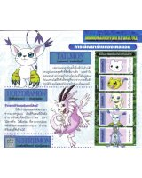 BUY NEW digimon - 142219 Premium Anime Print Poster
