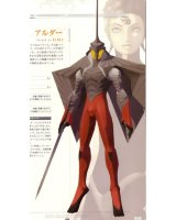 BUY NEW digital devil saga - 136337 Premium Anime Print Poster