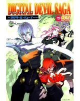 BUY NEW digital devil saga - 35628 Premium Anime Print Poster