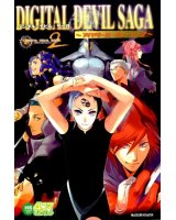 BUY NEW digital devil saga - 35809 Premium Anime Print Poster