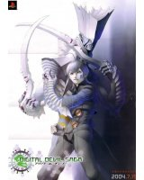 BUY NEW digital devil saga - 43680 Premium Anime Print Poster