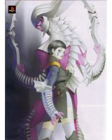 BUY NEW digital devil saga - 45663 Premium Anime Print Poster