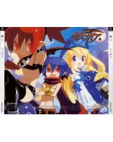 BUY NEW disgaea - 116312 Premium Anime Print Poster