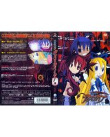 BUY NEW disgaea - 130258 Premium Anime Print Poster