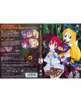 BUY NEW disgaea - 130259 Premium Anime Print Poster