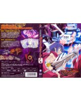 BUY NEW disgaea - 130262 Premium Anime Print Poster