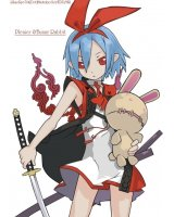 BUY NEW disgaea - 133860 Premium Anime Print Poster