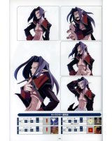 BUY NEW disgaea - 167171 Premium Anime Print Poster