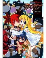 BUY NEW disgaea - 170645 Premium Anime Print Poster