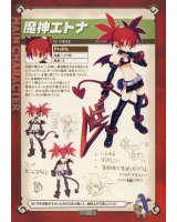 BUY NEW disgaea - 178246 Premium Anime Print Poster
