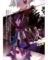 BUY NEW disgaea - 21692 Premium Anime Print Poster