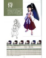 BUY NEW disgaea - 25136 Premium Anime Print Poster