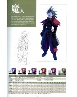 BUY NEW disgaea - 25138 Premium Anime Print Poster