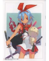 BUY NEW disgaea - 2974 Premium Anime Print Poster